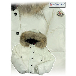 DG2238 Kids Moncler jakker Metallic Fabric Hooded White [6389]